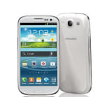 Unlock Samsung Galaxy Light, Samsung Galaxy Light unlocking code